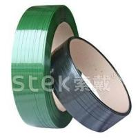 China Polyester Strap Specification wholesale