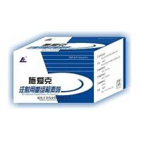 China DissolvingThrombus Medicine with a Research History of Twenty Years wholesale