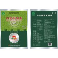 China ZBV001 ZOBO Respirotary Infection-resistant Power wholesale