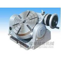 Quality Rotary Table Indexing can be tilted plate for sale