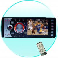 Buy cheap 3.5-Inch TFT Car DVD and TV Player - USB Port + SD/ MMC/ MS Slot from wholesalers