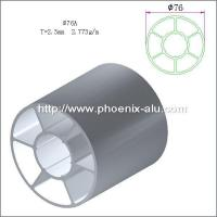 Aluminum handling table profile Product No:76a