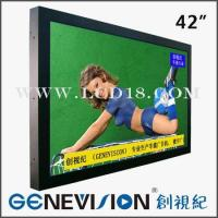 China 42inch LCD Media Player wholesale