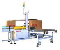 XFC-KX Automatic Carton Erector