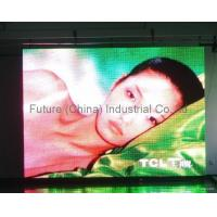 China P16 Full color LED display outdoor wholesale