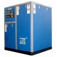 China Oil-injected Screw Compressor SCR30I wholesale