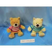 China Order ID:YD-1003 Product Two colors bear with clothes wholesale