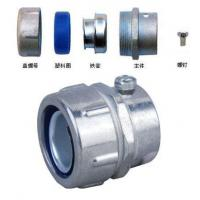 China Straight Pipe/Hose/Tube Coupling (no thread type) (DKJ-2) wholesale