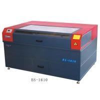 China Advertising Series Product Type: BS-1610 wholesale