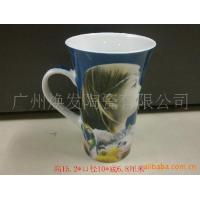 China HD DECORATED Cup wholesale