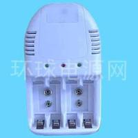 China battery charger wholesale