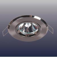 China Ceiling down light wholesale