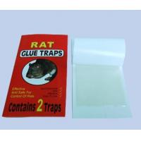 Buy cheap 2PCS glue plate for mouse trap from wholesalers