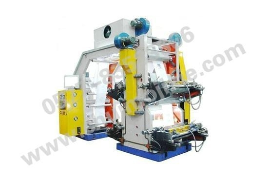 conclusion of a printing press Below is a picture of a 4 color sheetfed printing press  digital printing is increasingly utilized for print jobs that were previously printing using offset.