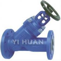 China Y-type bellow seal stop valve acc. to DIN wholesale