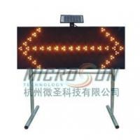 China ROAD WORK GUIDE SIGN wholesale