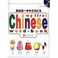 China My First Chinese Word-Book on sale
