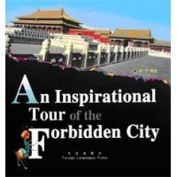 China An Inspirational Tour of the Forbidden City wholesale