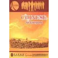 China Chinese for Everyone (Fully illustrated, with interesting, practical, easy-to-learn materials) wholesale