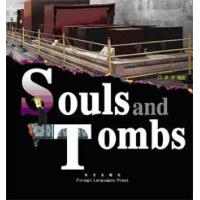 China Souls and Tombs wholesale