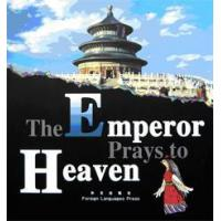 China The Emperor Prays to Heaven wholesale