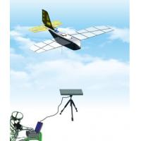 Buy cheap ASN-211 Flapping Wing Airctaft from wholesalers