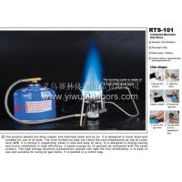 China -Camping stove Model:SL-6019 on sale