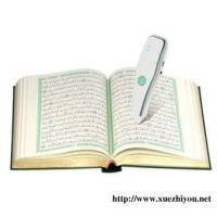 China Kuran is the only classical religious book for Islam wholesale