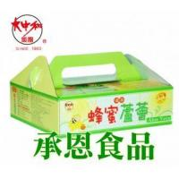 China 0144-0 Honey Aloe Vera Gift Set 190g*9bottles/set wholesale