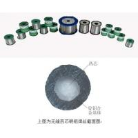 China Seamless Flux Cored Copper Aluminum Solder Wire wholesale