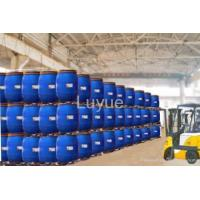 China wastewater decolorant [papermaking&dye print] wholesale