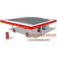 China Solar photovoltaic Application of solar energy gas station wholesale