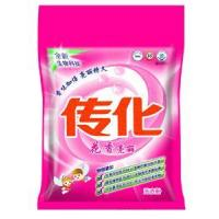 China Kitchen Cleaner >> Laundry Powder-flower fragrance & bright (non-phosphorus) wholesale