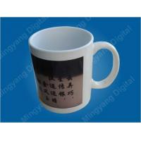 China part change color mug wholesale