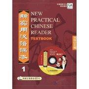 China New Practical Chinese Reader (Textbook) - 1 (with DVD) on sale