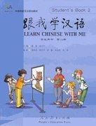 China Learn Chinese with Me - Student's Book 2, w/2CDs wholesale