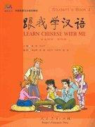 China Learn Chinese with Me - Student's Book 4, with 2CDs wholesale