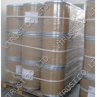 Buy cheap Sodium Iodate from wholesalers