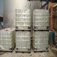 Buy cheap Glacial Acetic Acid (GAA) from wholesalers
