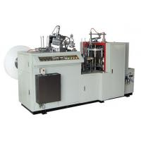 China Double PE Paper cup machine wholesale