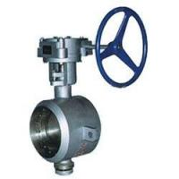 China Butt Welded Butterfly Valve wholesale