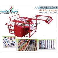 Thermal transfer ribbon printing machine