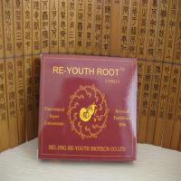 China RE-YOUTH ROOT CAPSULE wholesale