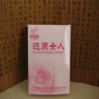 China RE-YOUTH WOMEN CAPSULE wholesale