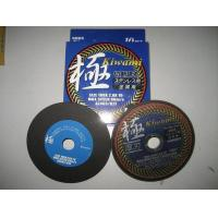 China Cutting Disc For Metal wholesale