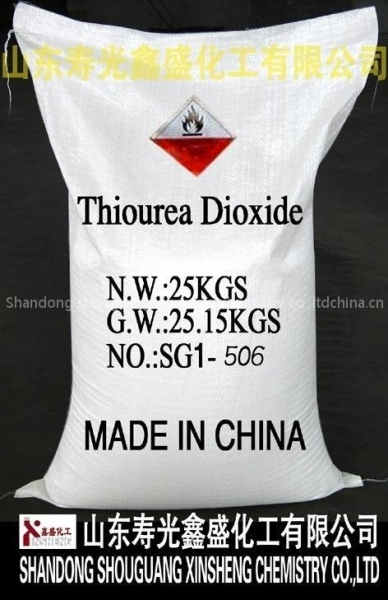 thiourea dioxide Thiourea recommend on facebook tweet share compartir icsc: 0680  carbon dioxide explosion : risk of fire and explosion on contact with acrolein in case of fire .