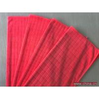 China microfibre cleaning cloth wholesale