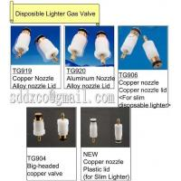China Lighter parts: Nozzle Unit for disposable lighter wholesale