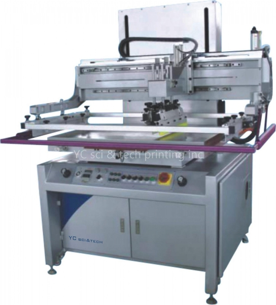 silk screen automatic printing machine