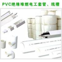 China PVC-U environmental feed pipe PVC insulative difficult-flammble electrical conduits, trunking wholesale